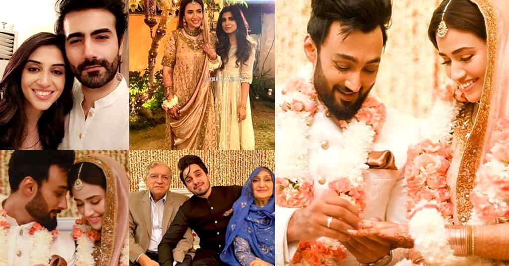 Sana Javed In-laws