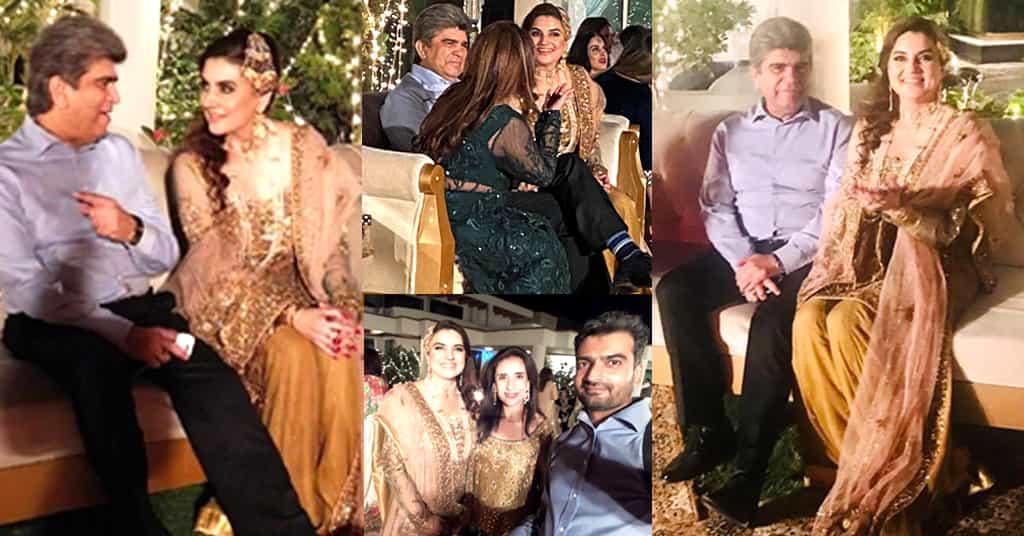 Kashmala Tariq Wedding
