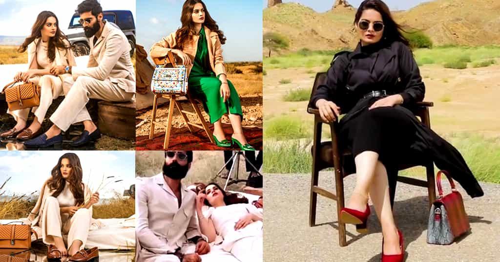 Minal Khan Borjan Shoes