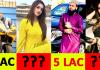 Richest TikTok Stars in Pakistan