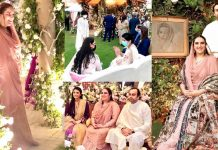 Bakhtawar Bhutto Engagement Pictures