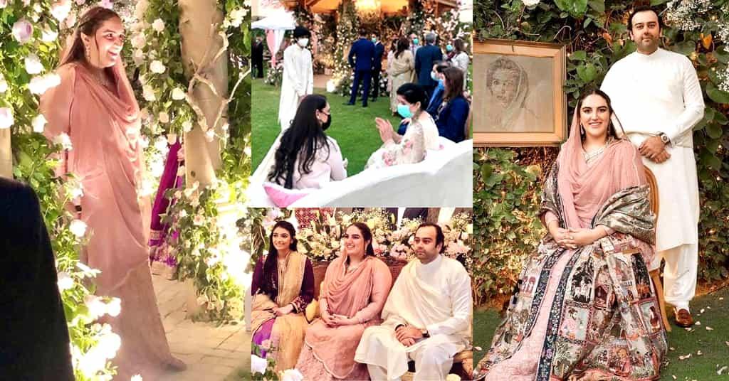 Bakhtawar Bhutto Engagement Pictures