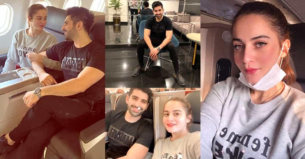 Aiman Khan Vacations