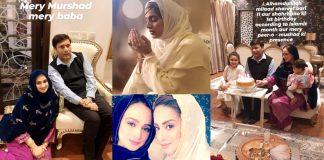 Noor Bukhari Pictures