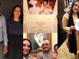 Bakhtawar bhutto husband