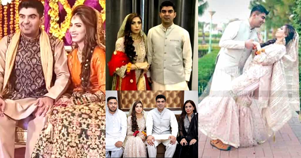 Amna Riaz Wedding Pictures