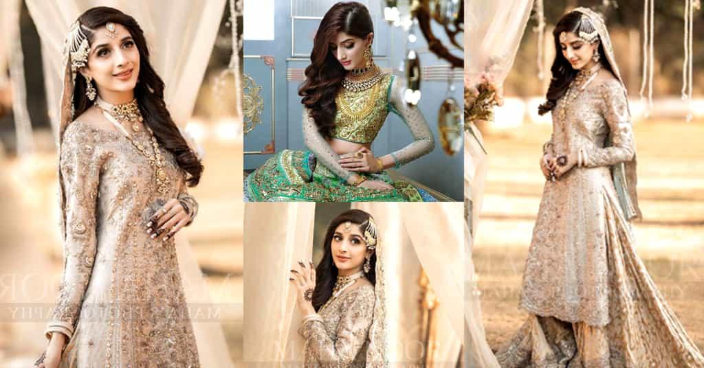 Mawra Hocane Bridal Pictures