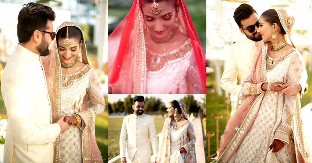 Rabab Hashim Nikah Pictures