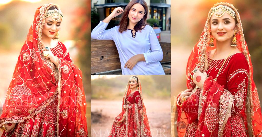 Yumna Zaidi Bridal Pictures