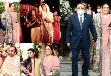 Bakhtawar Bhutto Engagement Video