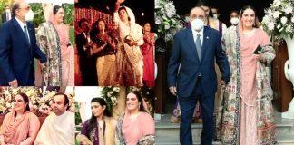 Bakhtawar Bhutto Engagement Video