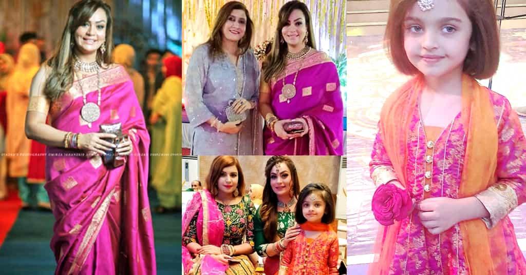 Sadia Imam Pictures