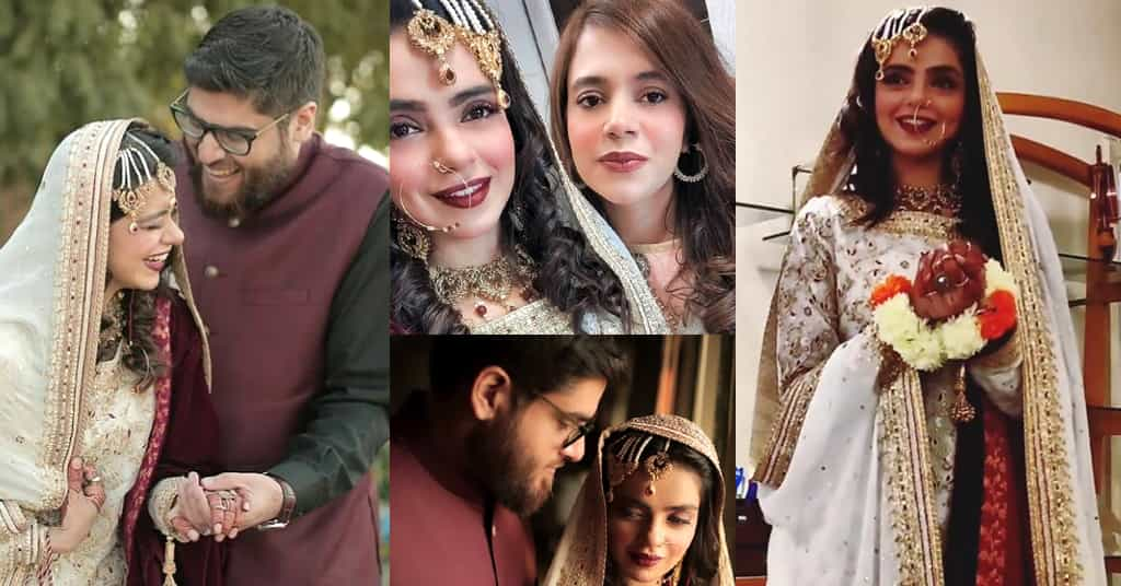 Srha Asghar Husband