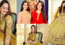 Aiman Khan Photoshoot