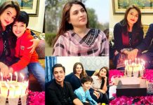 Beautiful Pictures of Iqrar Ul Hassan With His Wife Qurat Ul Ain