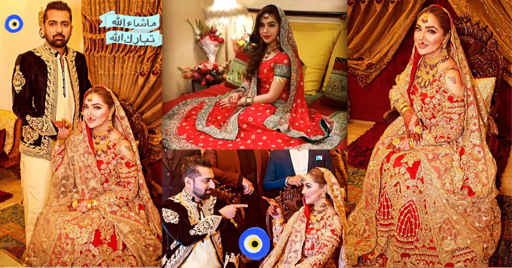 Natasha Ali Wedding Pictures