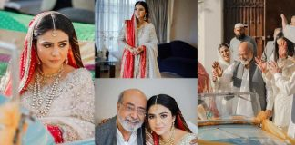 Beautiful Pictures of Mohammad Ahmed Daughter Urooj Ahmed Wedding Ceremony