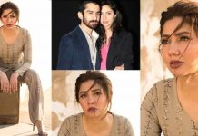 Mahira Khan Actress of Pakistan New Attractive And Beautiful Pictures