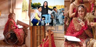 Muniba Mazari New Bridal Look In Red Collection