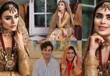 Hiba Bukhari Looking Absolutely Gorgeous In Her Latest Bridal Photoshoot