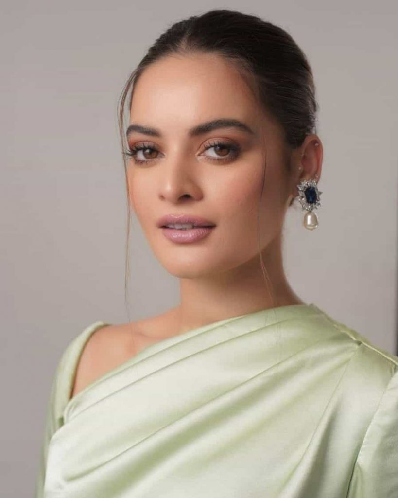 Minal Khan Looks So Fat In Her Recent Pictures