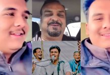 Amjad Sabri's Son Amjad Sabri Intends To Recite Qawwali In Ramadan Transmission This Year