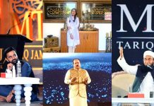 Maulana Tariq Jameel Launches His Clothing Line MTJ