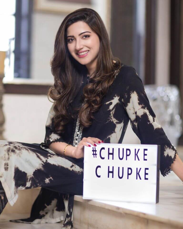 Nazia Hassan's Niece Aymen Saleem Debut In The Drama Chupke Chupke