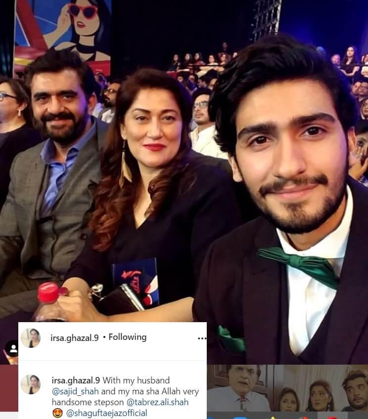 irsa ghazal family