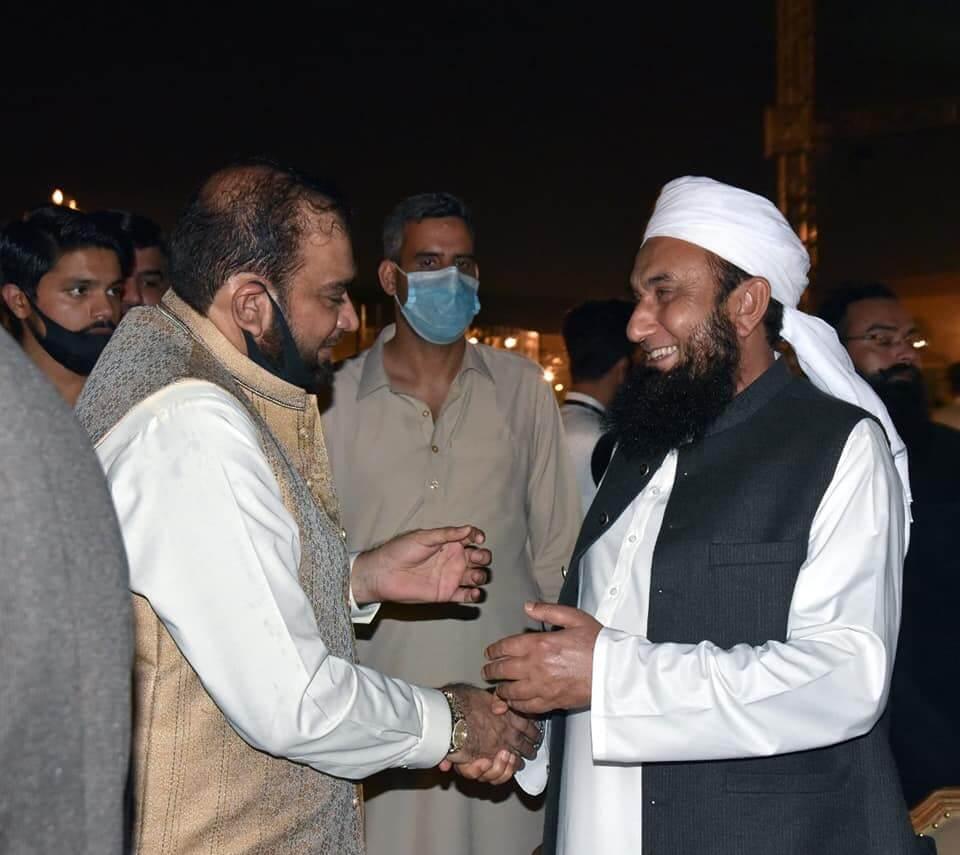 Maulana Tariq Jameel Launches His Clothing Line MTJ