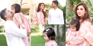 Ayesha Khan And Major Uqbah Eid ul Fitr Pictures With Daughter Mahnoor