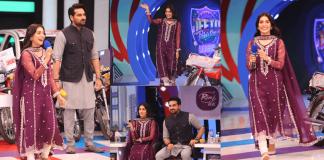 Beautiful Pictures of Ayeza Khan Wearing Shalwar Kameez in Jeeto Pakistan