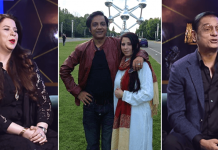 Nabeel Zafar Latest Beautiful Pictures With His Wife Salma