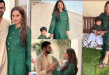 Shoaib Malik Celebrates Eid With Wife Sania Mirza in Dubai