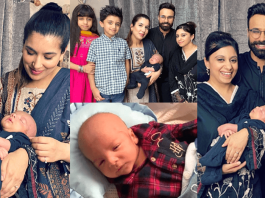 Youtuber Rahim Pardesi Shares Pictures of His Both Wives, Son