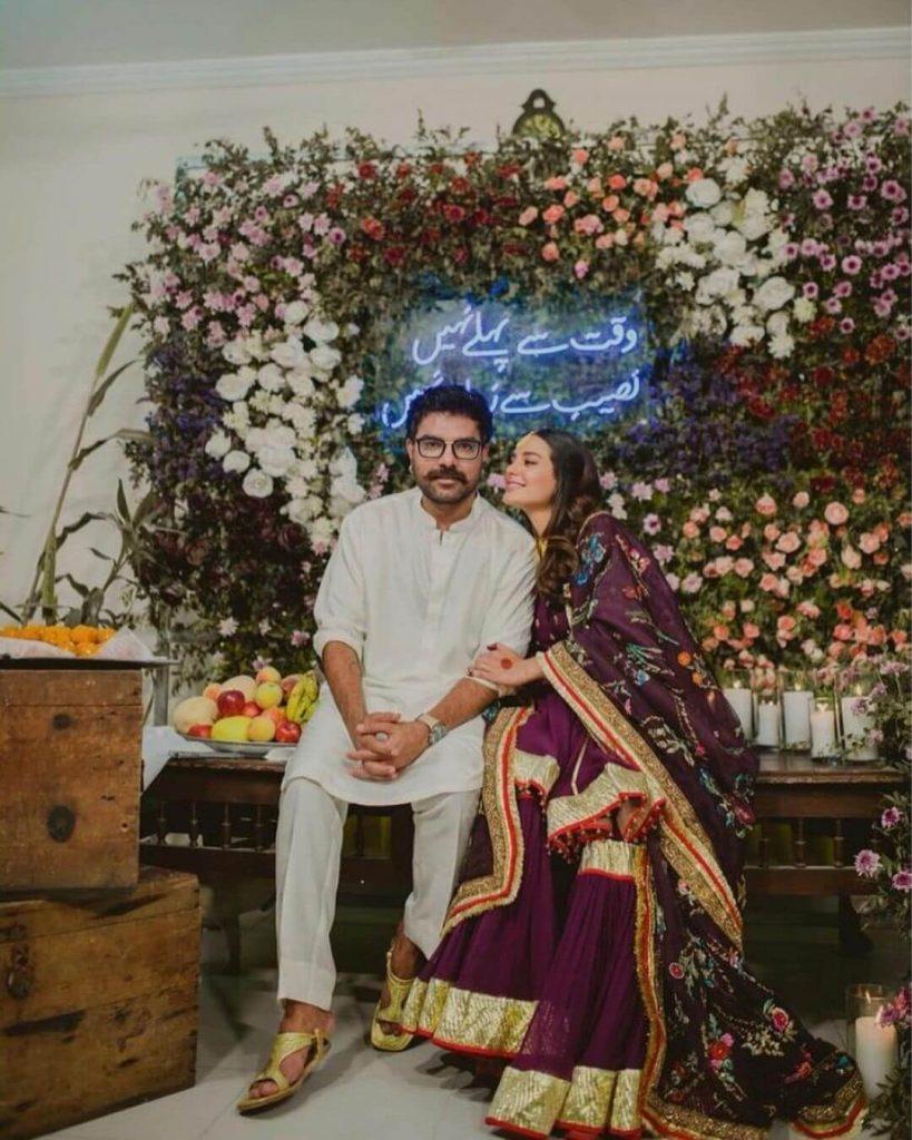 iqra aziz with her husband