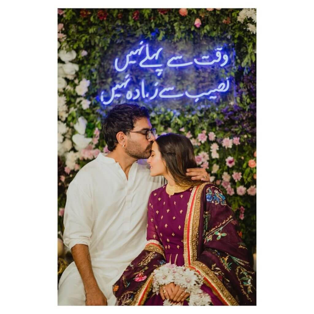 iqra aziz pregnancy pic with husband