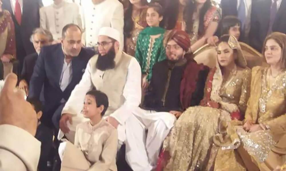 taimur jamshed wedding pic