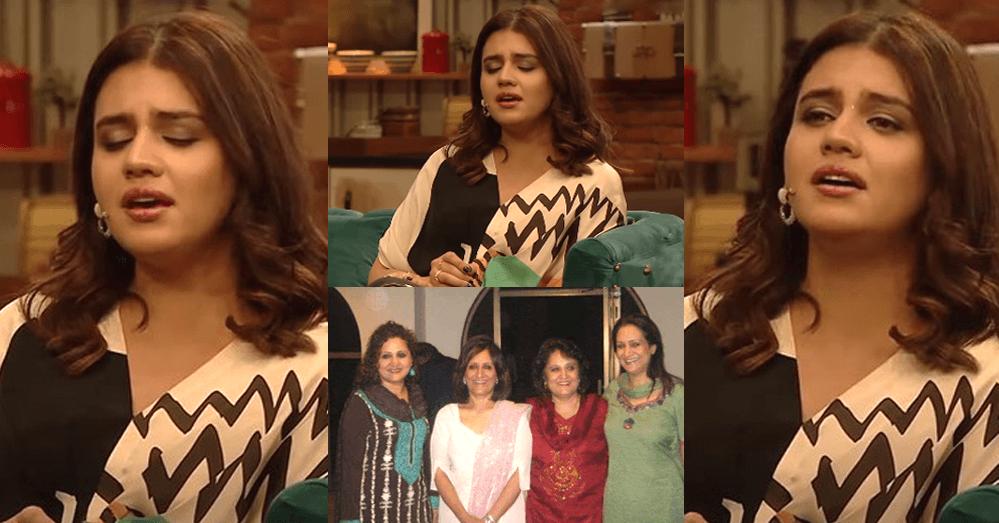 Zara Noor Abbas Sings ' Toh Kya Yeh Tay Hai ' For Her Late Aunt In Heartfelt Tribute