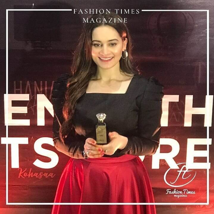 Aiman Khan With Her Friends At The Launch of Her Perfume in Karachi