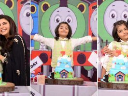 Some beautiful pictures of Nida Yasir celebrating his son Balaaj Yasir's 7th birthday today in her morning show are going viral on social media.