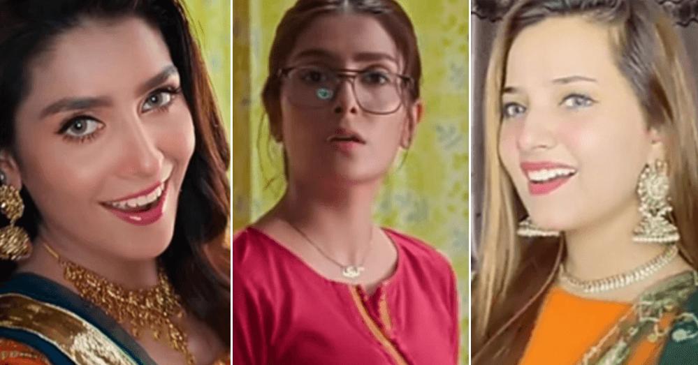 TikToker Rabeeca Khan recreate some of the most iconic looks of Ayeza Khan
