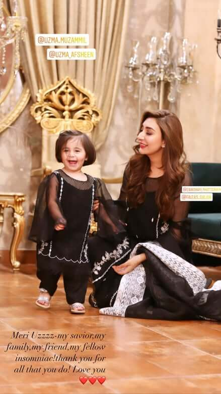 Ayesha Khan And Major Uqbah Eid Day Pictures With Family