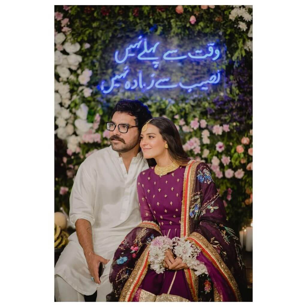 Actress Iqra Aziz Blessed With  A Baby Boy