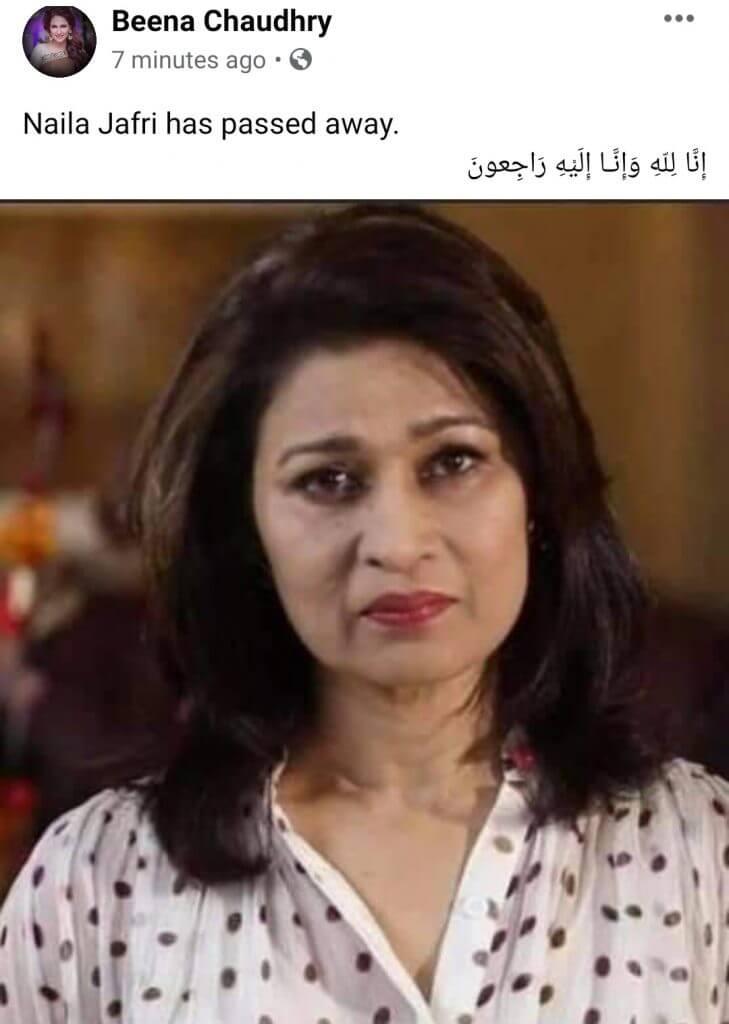 Veteran actress Naila Jaffery passes away