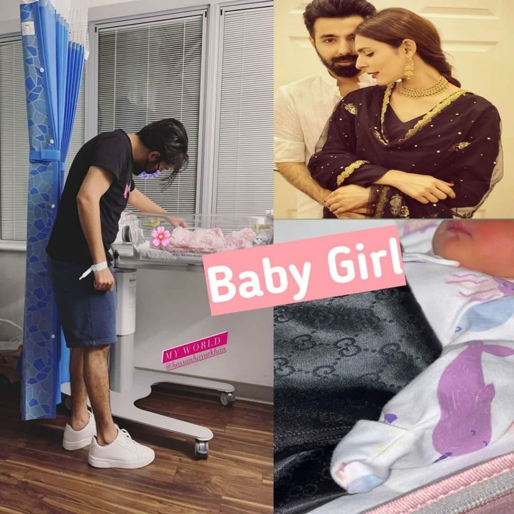 WATCH: Sadia Ghaffar and Hassan Hayat introduce baby daughter