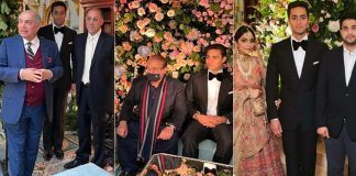 Junaid Safdar Wedding Pictures With His Wife