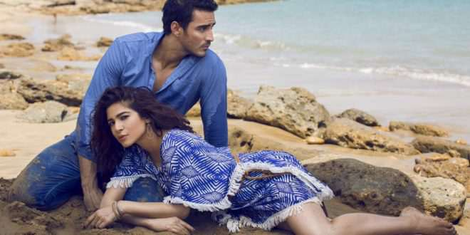 Ayesha Omar's Beach Party – Pictures Goes Viral!