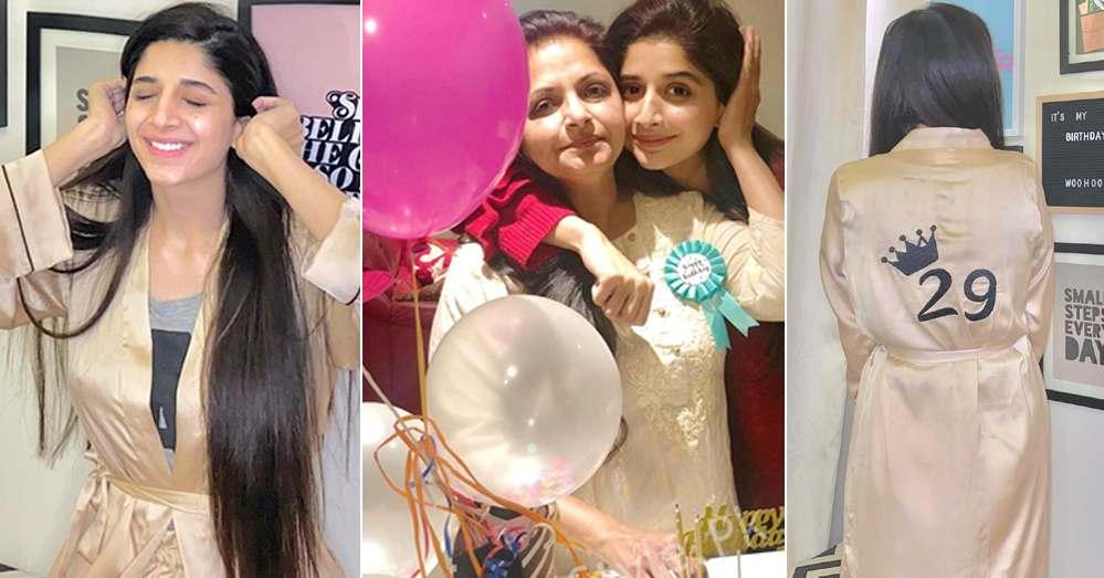 Actress Mawra Hocane celebrates birthday with family