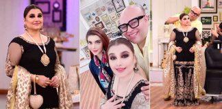 Gorgeous Javeria Saud Latest Beautiful Pictures